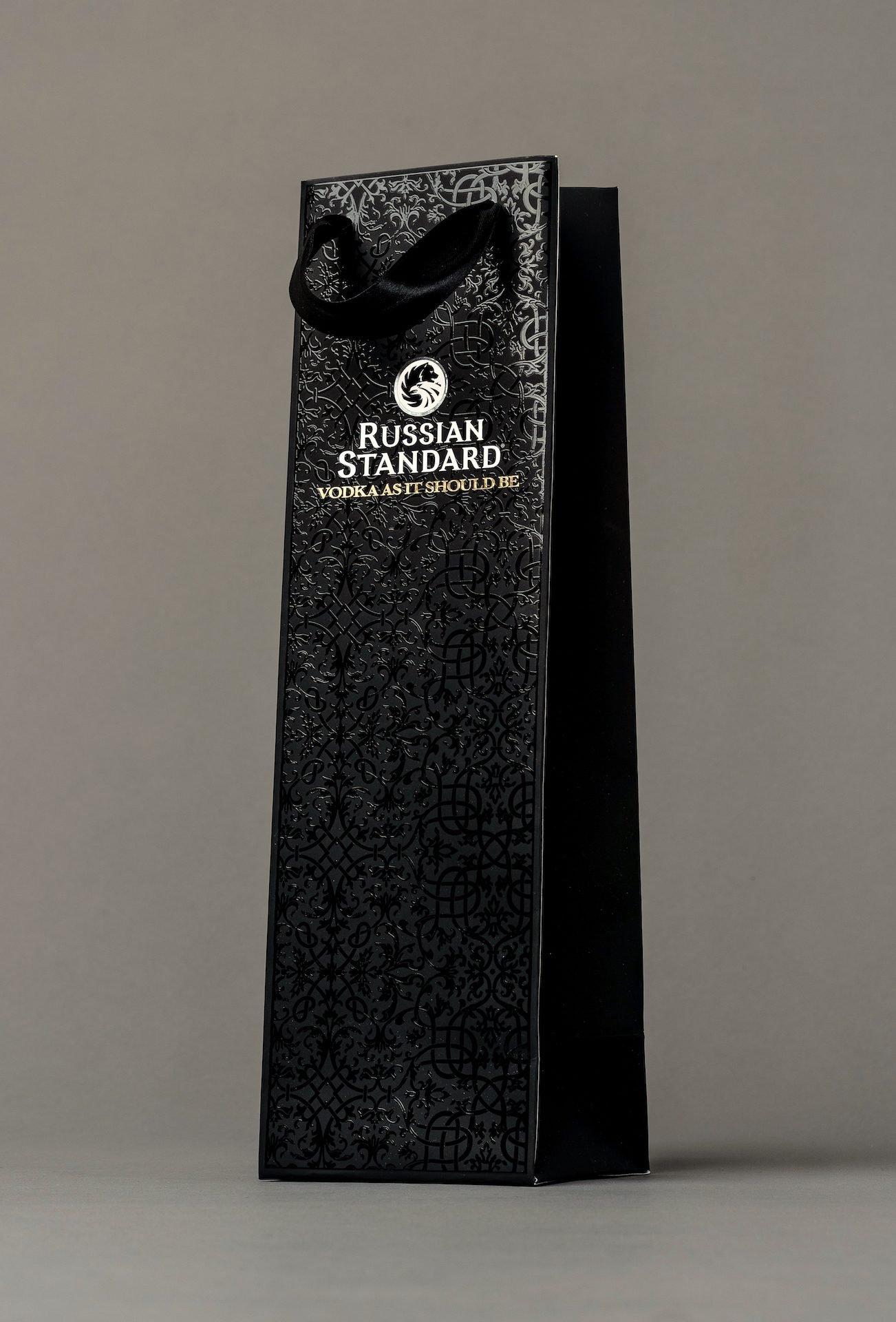 Luxury Ribbon Handle Paper Carrier Bag